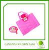 hot style eco-friendly animal shaped nylon foldable bags