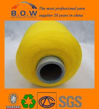 Raw white 100 spun polyester high tenacity pp yarn/b.o.w/fiberglass mesh made in anping ying hang yuan/china