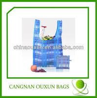 hot style customized nylon reusable foldable shopping bags