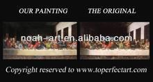 The Last Supper old portrait paintings of Leonardo Da Vinci