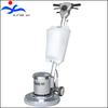 175rpm granite polish equipment to get shine XY-175AE