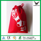 High Quality Mini Non-Woven Fabric Drawstring Bag/ Small Non Woven Drawstring Pouch (directly from factory)