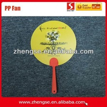 Promotional Gifts Customized Digital PP Fan