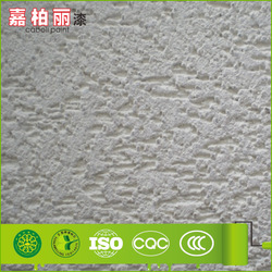 China factory Outside Spray exterior texture spray paint green product