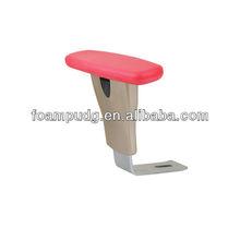 professional factory price self skinning PU foam armrests