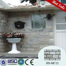 Rusty color ledge stone wall tile HS-MC12