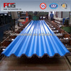 galvanized corrugated roofing sheet/shandong hebei iron and steel