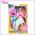 Príncipe de bricolaje de disfraces para niños juguetes muñecas(65303)