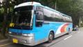 Utilizado kia bus grandbird pakway, Kia autobuses