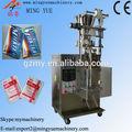 Automático del grano de arroz gránulo máquina de envasado