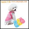 Fashion Cute Adidog pet dog clothes