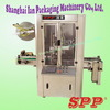 Plastic bottle labeller,sleeve shrink labeling machine