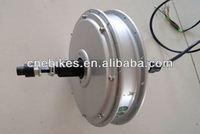 36V 350W new design hub Cassette motor for E-bike