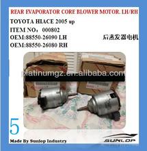Toyota hiace auto parts #000802 REAR EVAPORATOR CORE BLOWER MOTOR OEM (88550-26080 88550-26090) HIACE 2005 UP