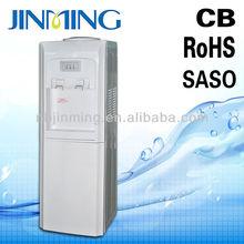 hot water dispensing pot with compressor ningbo