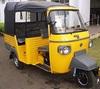 Piaggio ape auto spare parts sellers