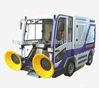 HW-S2000 Electric Vacuum Road Sweeper Truck