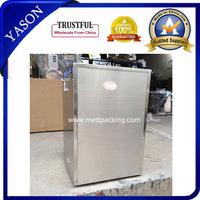 The tea food grain powder packaging machine 2-200g of partial shipments
