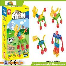 "cartoon ""toy farm set"" building block"