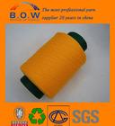 Polypropylene intermingle yarn - high technique, pp yarn