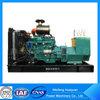 Factory Looking for Diesel Generators Dealer/Distributor/Wholesaler