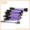 12pcs professional private label cosmetic brush set