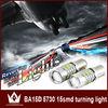 High Power 20W 1157 BAY15D SMD LED Auto Motorcycle Brake Park Light Bulb