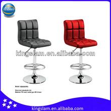PU seat metal leg bar stool KBS2052PU