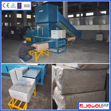 JPW-KT140 series peanut shells husk automatic bagging machine