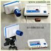 BLX-5 Portable X Ray Unit/Digital Dental X-ray Equipment