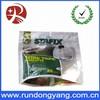 Customized small moq plastic pet food bag