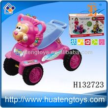 H132723 baby free walk car with light & locker children walking car children's toy car