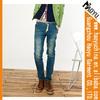 Alibaba jeans,jeans washing,cheap jeans wholesale men jeans (HYM2003)
