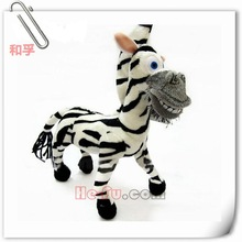 Classical White/Black Zebra Of Soft Plush Wild Animal Toy With Big Mouth