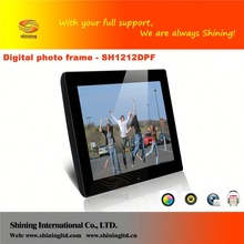 SH1212DPF 12 inch electronic picture frames with sd / mmc / ms / xd memory card slot