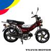 Cheap 49cc Mini Moto For Sale