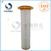 FILTERK G2160-TPU PU Pleated Dust Collector Cartridge Air Filter