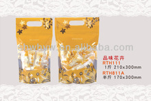 Resealable Stand Up Pouches With Zipper Doypack For Food hot sale