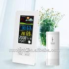 YD 8211A-2 signal strength indicator barometric pressure display retro wall clock