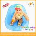الصين البلاستيكية pp الحمام الصغيرة حوض الاستحمام للطفل