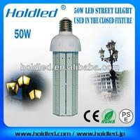 Replacing 175w 12v LED Garden Light 50w