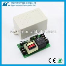 Universal AC 1 channel digital remote control switch KL-K111