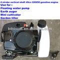 motor fuera de borda motor honda gxh50 142f 4 carrera mini pequeña bomba de agua de la bicicleta de jardín de timón gasolina motor fuera de borda motor de gasolina