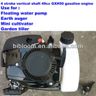 Outboard motor engine Honda GXH50 142F 4 stroke mini small water pump bicycle garden tiller petrol outboard gasoline engine