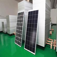 2014 NEW competitive price 35W 45W 50W 55W 60W 65W 70W 75W 80W 90W solar panel