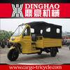 hot sale motor tricycle passenger auto rickshaw price flatbed trike