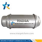 Refrigerant r404a r407c r410a