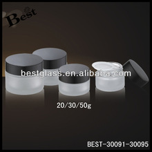 50g frost cream glass frosted cream jar with black cap, glass cosmetic jar in stock, personal care glass face care jar