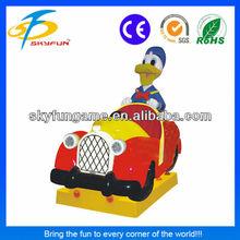 guangzhou factory kiddy ride Duck Car electric car for children