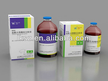 Ceftiofur Hydrochloride Injection